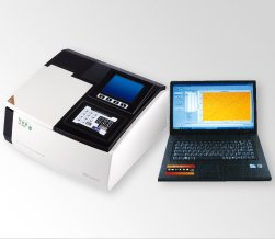Water analyzer & spectrophotometer